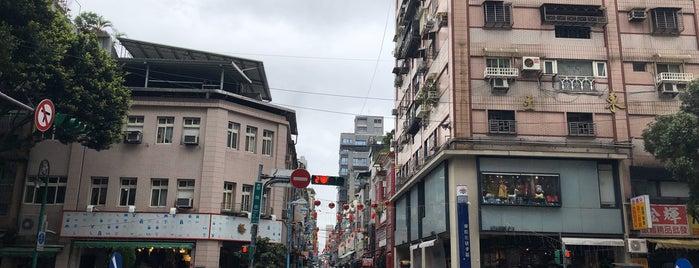 華陰街 Hua Yin Street is one of 台湾.