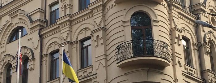 Британский офтальмологический центр is one of Dasha'nın Kaydettiği Mekanlar.