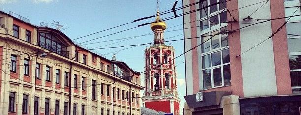 Площадь Петровские Ворота is one of Tempat yang Disukai Anna.