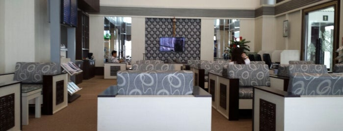 Business Class Lounge is one of ベトナム*ダナン*ホイアン.