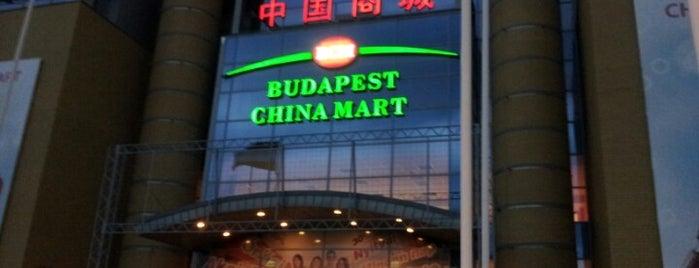 Budapest China Mart is one of vahid: сохраненные места.