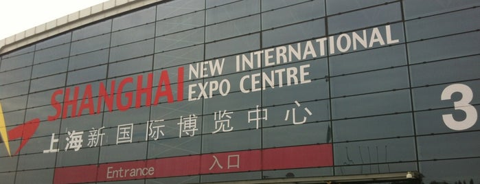 Shanghai New International Expo Center is one of Lugares favoritos de Elena.