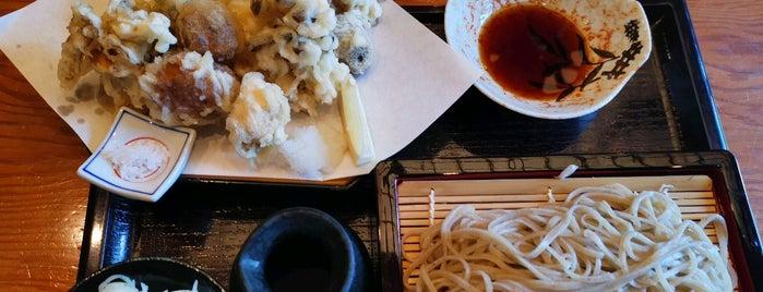 そば処 大藪 is one of Japan - Kanazawa.