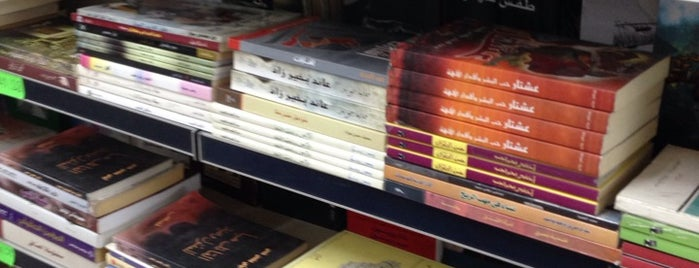 Al Motanabi Bookstore is one of Sharqia.