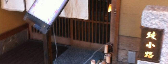 綾小路 焼肉 is one of Topics for Restaurant & Bar ⑤.
