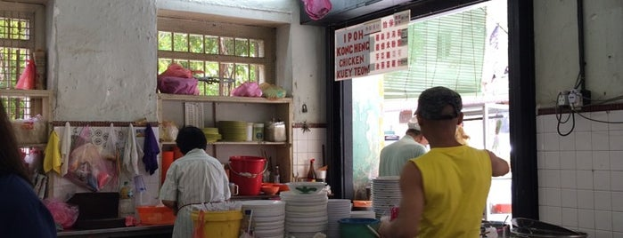 Restoran Ipoh Kong Heng 怡保光興茶室 is one of Kopi Places.