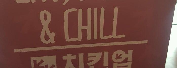 Chicken Up is one of followLin 님이 좋아한 장소.