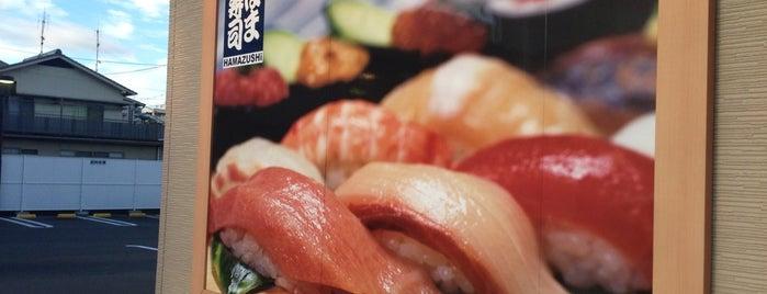 はま寿司 福山三吉町店 is one of South Japan.