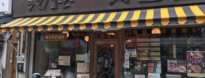 シマノコーヒー大正館 is one of swiiitchさんのお気に入りスポット.