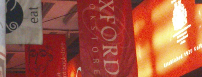 Oxford Bookstore is one of Dave 님이 좋아한 장소.
