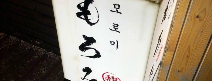 MoRomi is one of Korea.