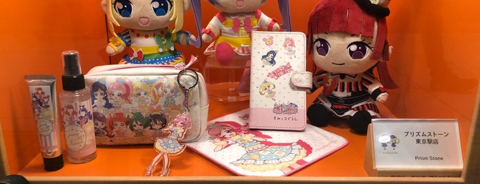 Prism Stone is one of プリパラ.