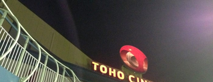 TOHO Cinemas is one of 思い出の場所.