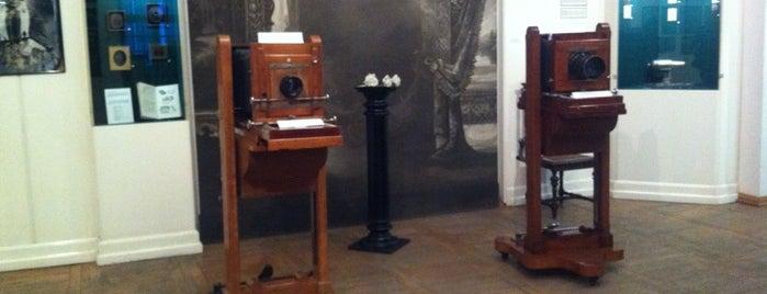 Latvijas Fotogrāfijas muzejs is one of Art Galleries & Art Museums in Riga.
