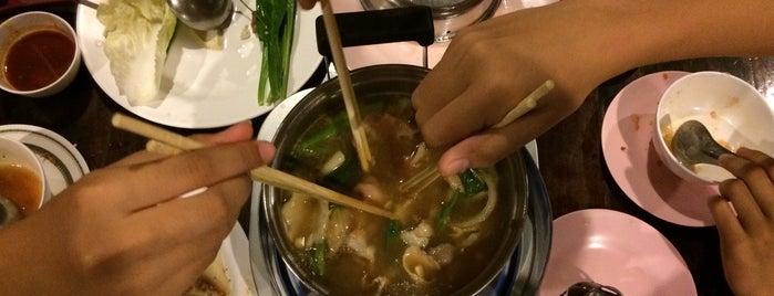 จุ่มจิ้มริมคลอง is one of KKU food.