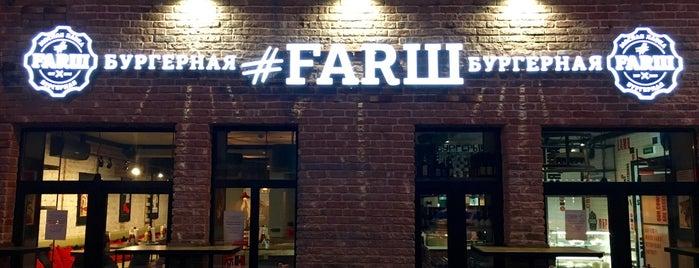 FARШ is one of Lugares favoritos de DK.