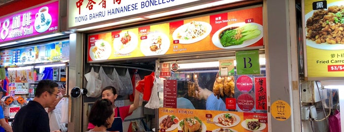 Tiong Bahru Hainanese Boneless Chicken Rice is one of Michelin Guide Bib Gourmand 2018.