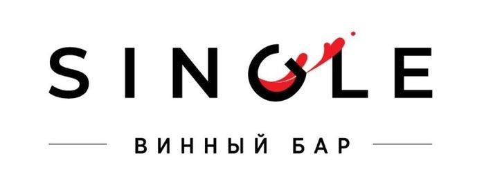Single Винный Бар is one of InVinoVeritas.