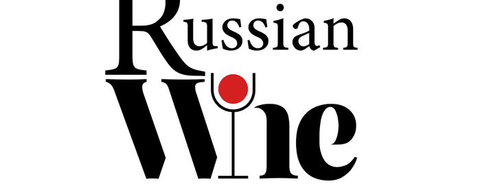 Russian Wine Bar&Shop is one of InVinoVeritas.