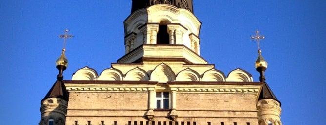 Кафедральный собор Касперовской иконы Божьей Матери is one of Orte, die Victoriiа gefallen.