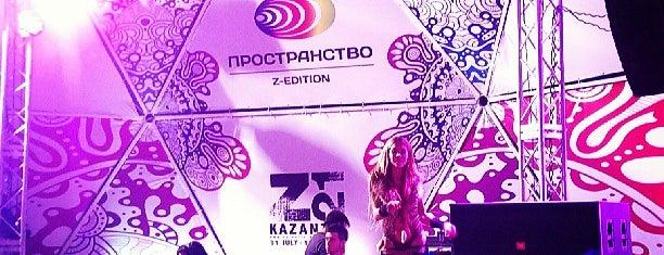 Пространство Z / Prostranstvo dancefloor is one of KaZantip.