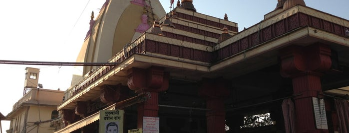 Mahalaxmi Temple is one of Mumbai.
