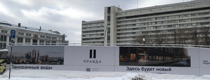 News Media is one of Места.