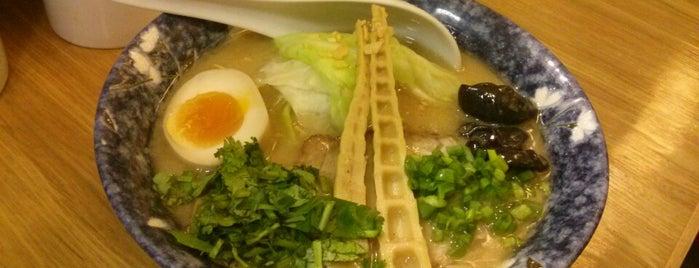 元町の味 Motomachi Noodles is one of สถานที่ที่บันทึกไว้ของ 💁🏻♂️.