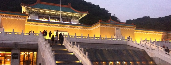 National Palace Museum is one of Stevenson's Favorite Art Museums.