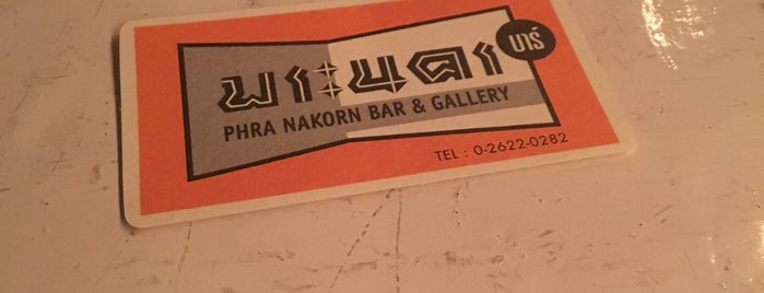 Phra Nakorn Bar & Gallery is one of Orte, die George gefallen.