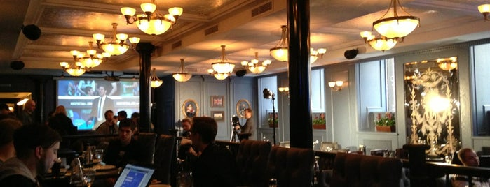 Челси / Chelsea is one of Best Moscow pubs.
