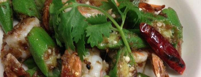 Falansai Vietnamese Kitchen is one of Bushwick.