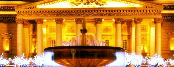 Bolshoi Theatre is one of Moscow.