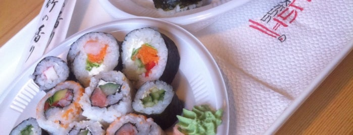 Sushi Express is one of Smiley : понравившиеся места.