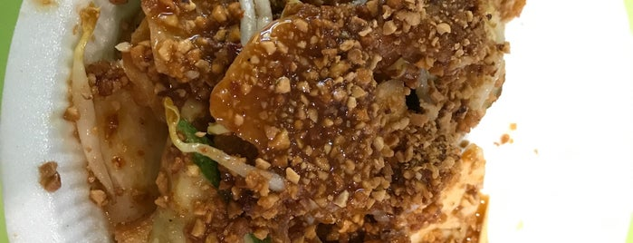 Singapore Famous Rojak is one of Singapore.