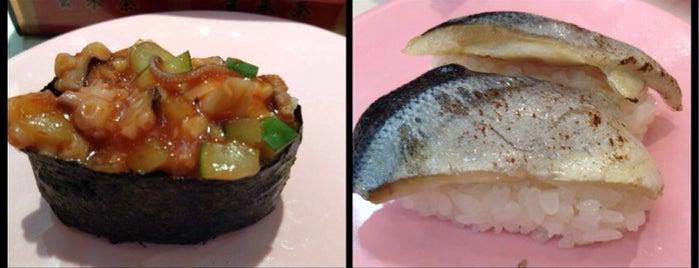 Sushi Express (争鲜回转寿司) is one of Nathan'ın Beğendiği Mekanlar.