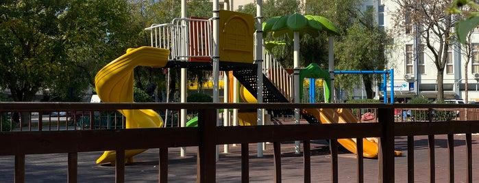 Sadi Hoşses Parkı is one of Merida.