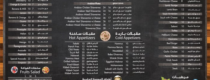 Moussallati Gourmet Shop is one of Lugares favoritos de Tawfik.