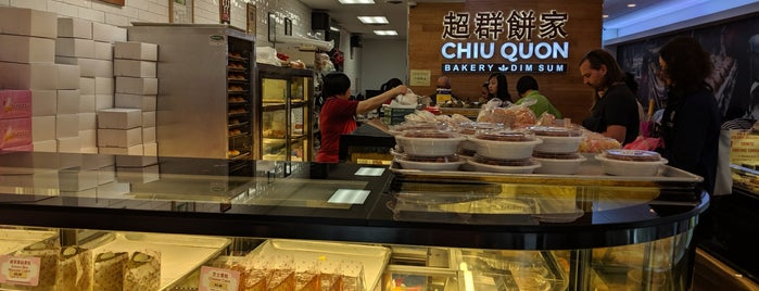 Chiu Quon Bakery is one of Lieux qui ont plu à Michael.