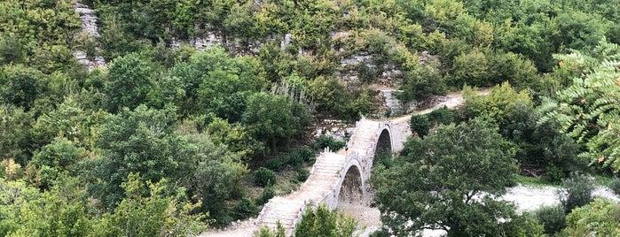 Γεφύρι Καλογερικό (Πλακίδα) is one of Amazing Epirus.