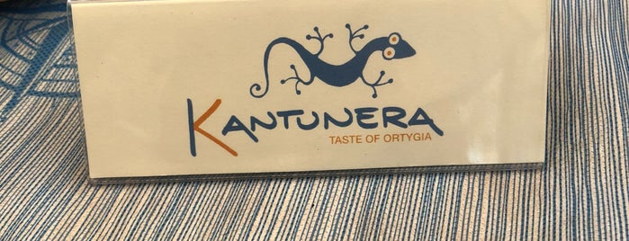 Kantunera is one of Marciaさんのお気に入りスポット.