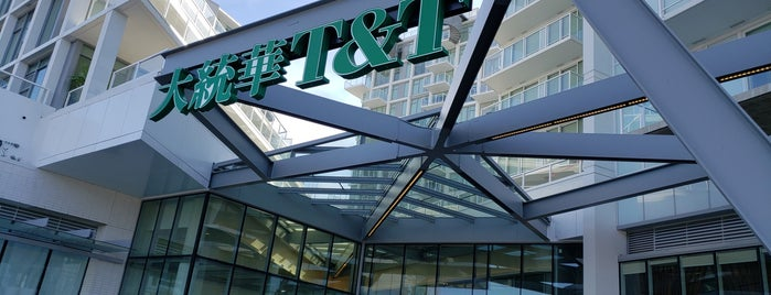 T&T Supermarket is one of สถานที่ที่ Vivian ถูกใจ.