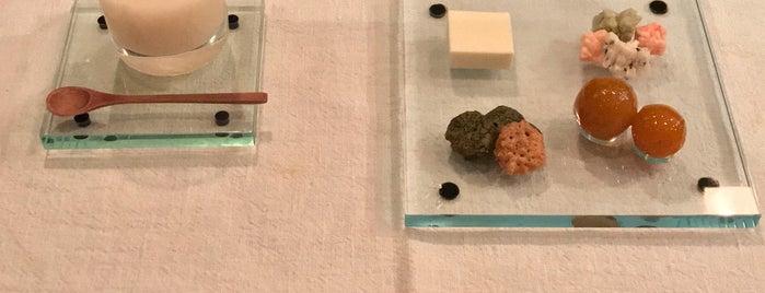 茶の葉 is one of ぎゅ↪︎ん 🐾さんの保存済みスポット.