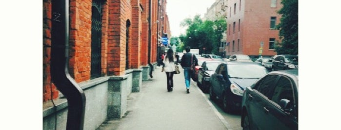 Улица Тимура Фрунзе is one of Москва.