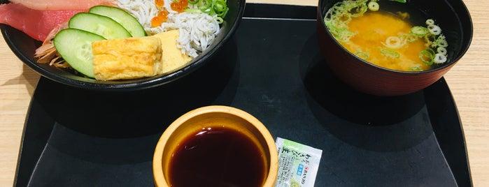 イオン 木曽川店 is one of Masahiro'nun Beğendiği Mekanlar.