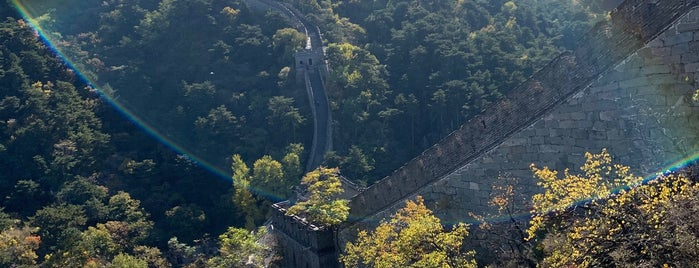 The Great Wall at Mutianyu is one of Black Snake Moan.