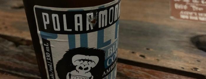 Beer Lady is one of Hai.
