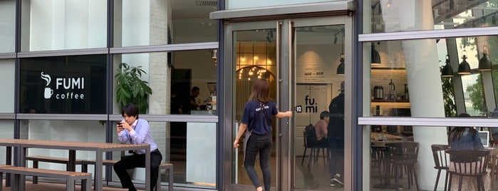 FUMI Coffee is one of Shanghai.