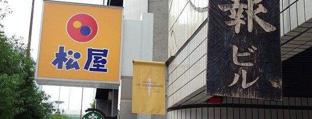 Matsuya is one of Osaka Eats/Drinks/Shopping/Stays.