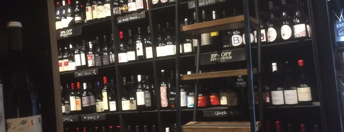 Petition Wine Bar & Merchant is one of Locais curtidos por Christine.